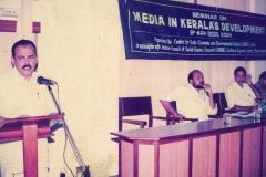 Media-in-Kerala's-Development-1024x622-1