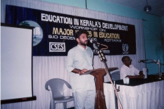 Workshops and National Conference on Education in Kerala's Development: Towards a New Agenda