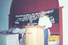 Edn-in-Keralas-dev-Kannur-2-1024x709-1