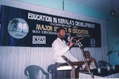 Edn-in-Keralas-dev-Kottayam-1-1024x642-1