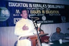 Edn-in-Keralas-dev-Kottayam-3-1024x661-1